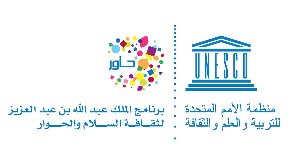 UNESCO A